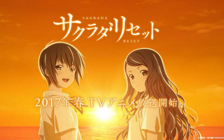 4月新番《重启咲良田》PV第一弹公布