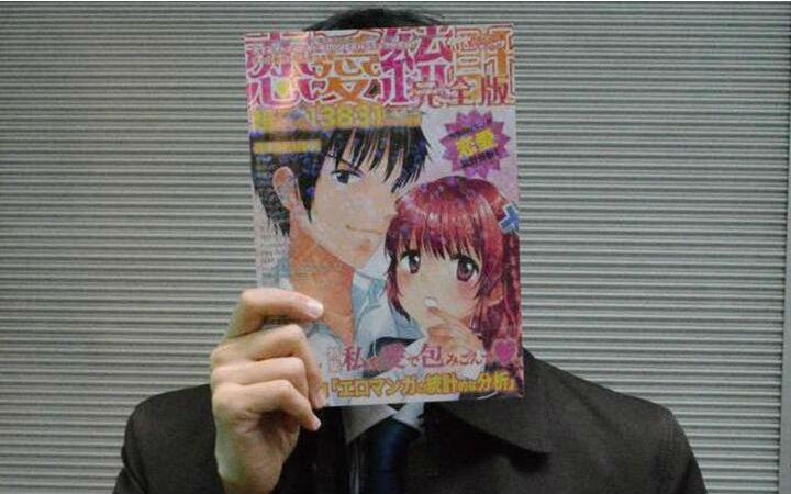 """中年男性社员读上万页恋爱漫画!为了分析""""少女心"""""""