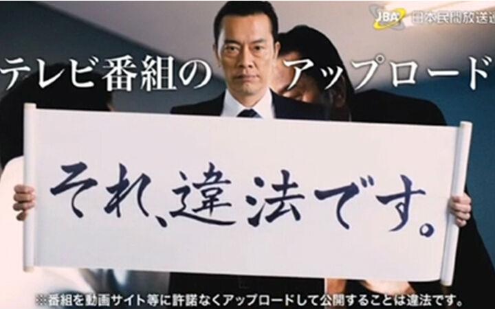 专盯字幕组?京都府警察的网络服务器犯罪对策课是……