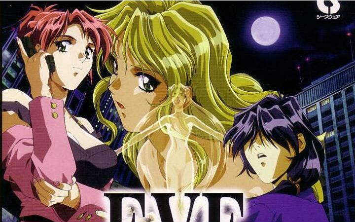 制作美少女游戏《夜行侦探》系列的公司姬屋软破产决定