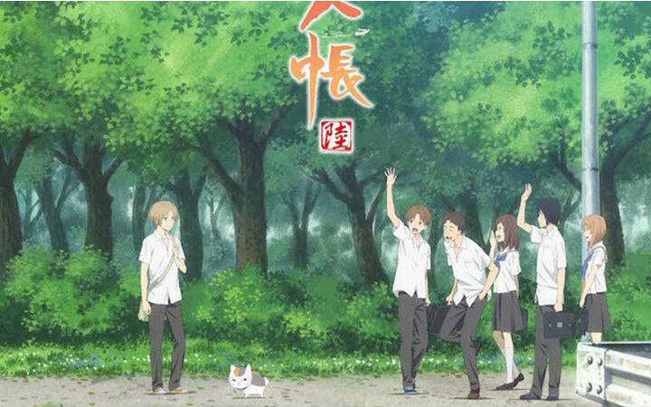 动画《夏目友人帐 陆》宣传图公开!4月开始播出