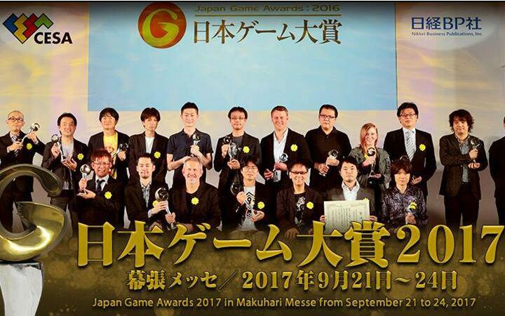 """赌5毛是《塞尔达传说》!""""日本游戏大赏2017年度大奖""""投票"""