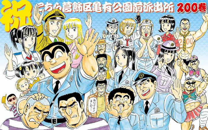 """漫画《乌龙派出所》入围日本SF界最高殿堂""""第48届星云赏"""""""