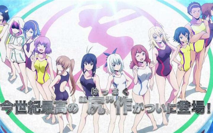 少女们用身体进行激烈搏斗的《竞女》,原作将要被腰斩!