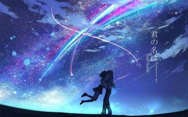 恭喜恭喜!新海诚的《你的名字。》获第36届藤本奖