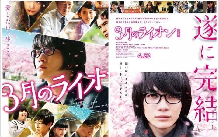 神木×村花!《3月的狮子》确认登录上海电影节