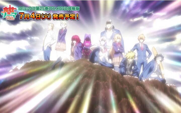 远月十杰亮相 OVA动画《食戟之灵》PV公开