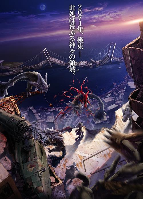 动画版《噬神者》确定主角CV为木岛隆一