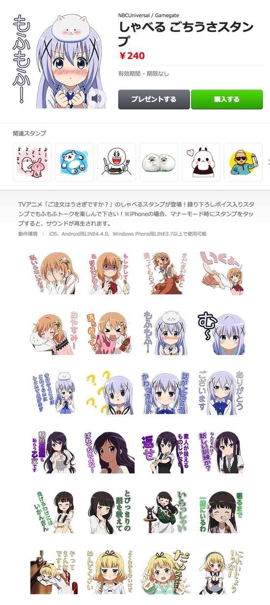 动画《请问您今天要来点兔子吗?》第二季宣传影片C88先行推出 (?) ━!!