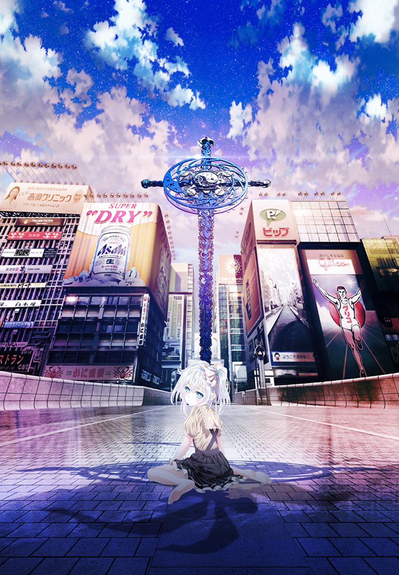 原创动画《Hand Shakers》公布PV 定档17年1月