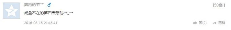 QQ截图20160816170101.jpg