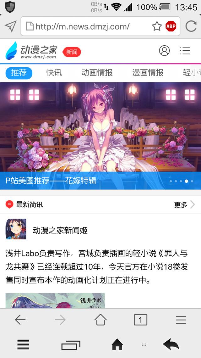 Screenshot_2016-08-18-13-45-11.jpg