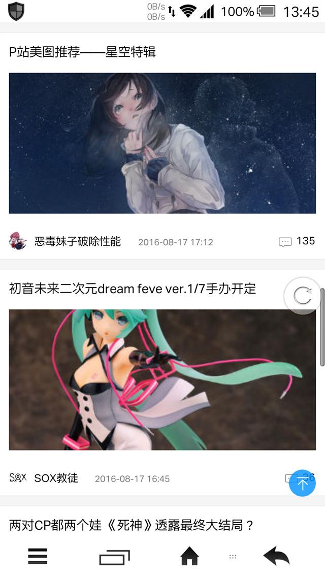 Screenshot_2016-08-18-13-45-32.jpg