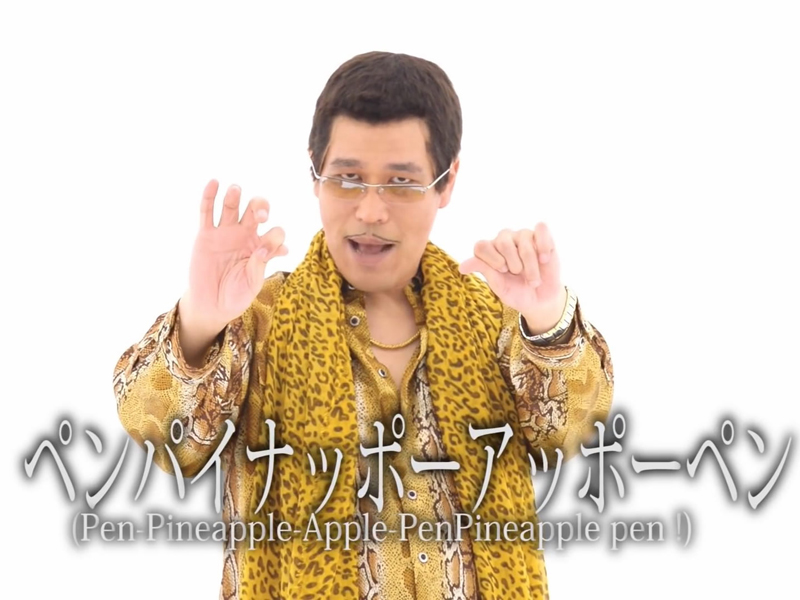 Pen-Pineapple-Apple-Pen_PIKO-TARO_(1080p_30fps_H264-128kbit_AAC).mp4_snapshot_00.51__2016.09.29_00.55.11_.jpg