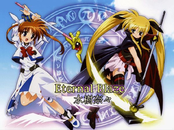 Eternal Blaze (Magical Girl Lyrical Nanoha A's OP)-bg.png