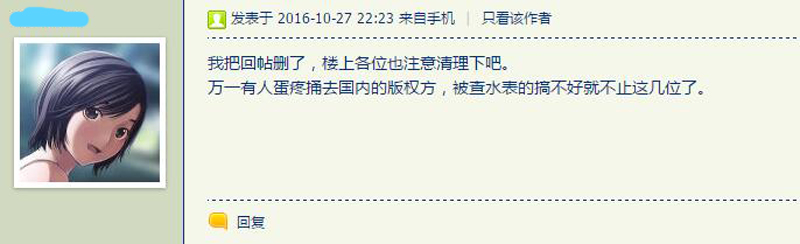 QQ截图20161028093041.jpg