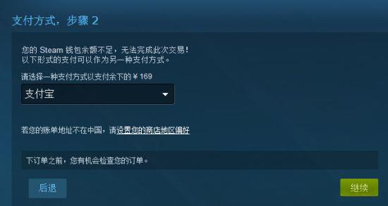 gamersky_01small_02_201611247564DC.jpg