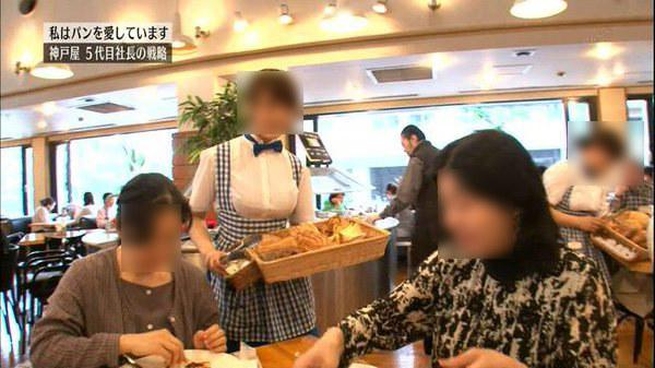 《星期一丰满》原型找到了 日本面包屋女店员●袋爆表