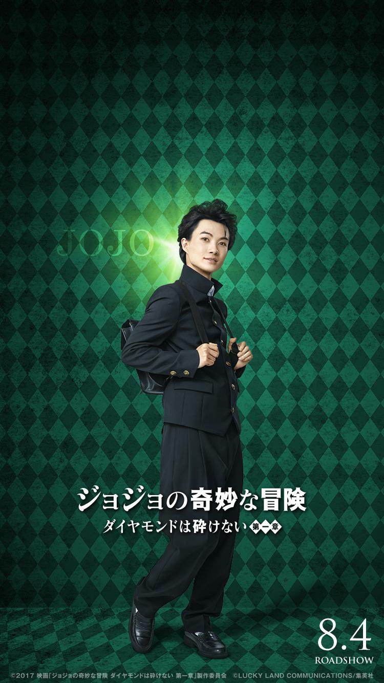 jojo02_koichi_l.jpg