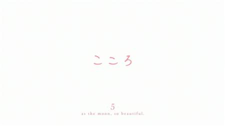 tsukigakirei-377_副本.jpg