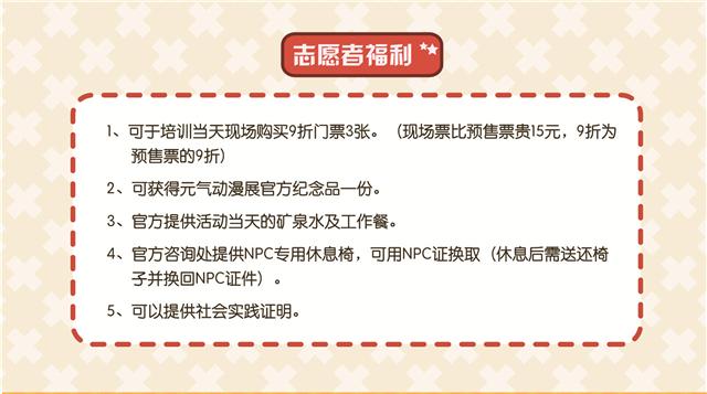 漫展 (1)_副本.jpg
