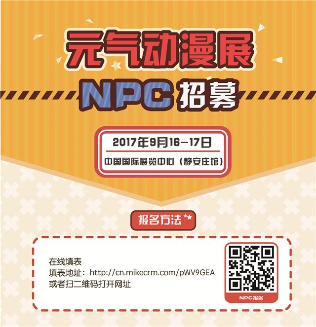 NOC 2_副本_副本1.jpg
