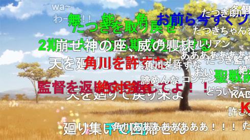 nt_170925kemono03.jpg