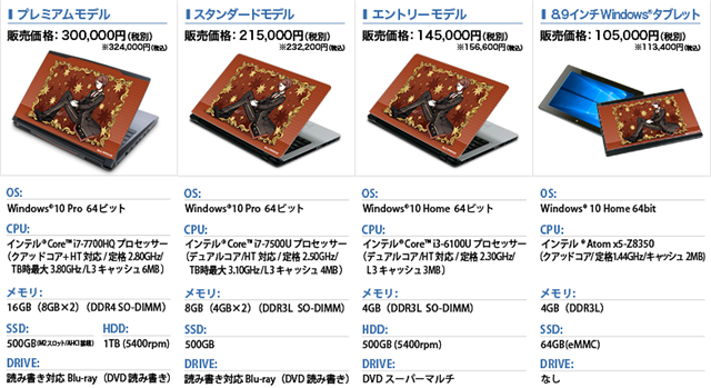 CFYE31J7N4)%$3J`DC1E9)J_副本.png