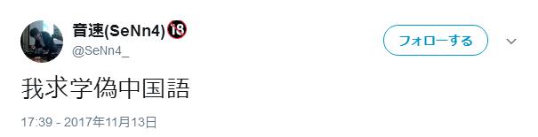 $2LL%DFXK9%(UX3S)H4]XRN.png