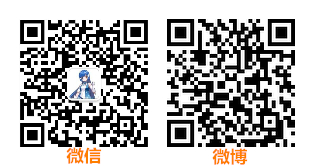 元气漫展微信二维码_副本.jpg