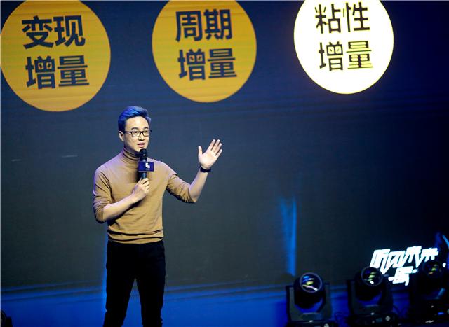 """瞬心文化北京首秀 """"六大增量""""服务理念将驱动二次元产业增值变现 业内 第2张"""
