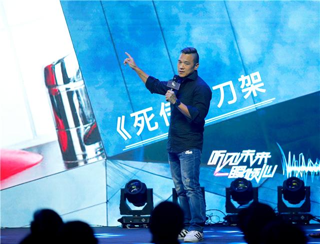 """瞬心文化北京首秀 """"六大增量""""服务理念将驱动二次元产业增值变现 业内 第7张"""