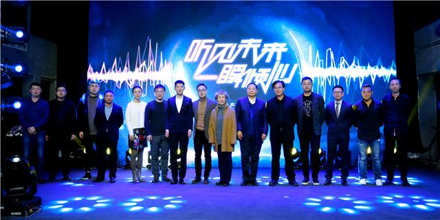 """瞬心文化北京首秀 """"六大增量""""服务理念将驱动二次元产业增值变现 业内 第9张"""