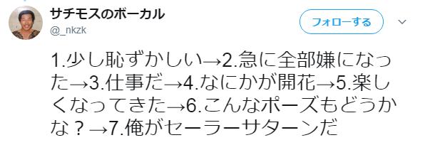 }S]FR)2}]6P}CA}40W@`%KF.png