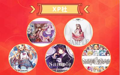 XP社_meitu_10.jpg