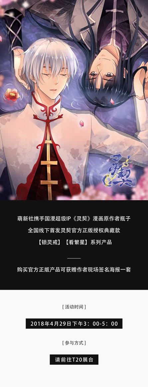 终极情报来袭啦!上海影视乐园cosplay影视乐园动漫节五一等你来嗨! 动漫资讯-第5张