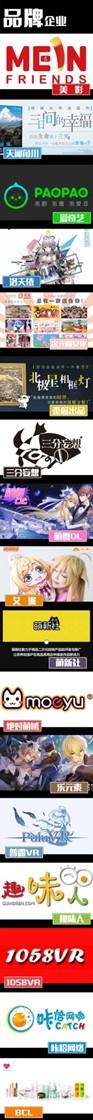 终极情报来袭啦!上海影视乐园cosplay影视乐园动漫节五一等你来嗨! 动漫资讯-第10张