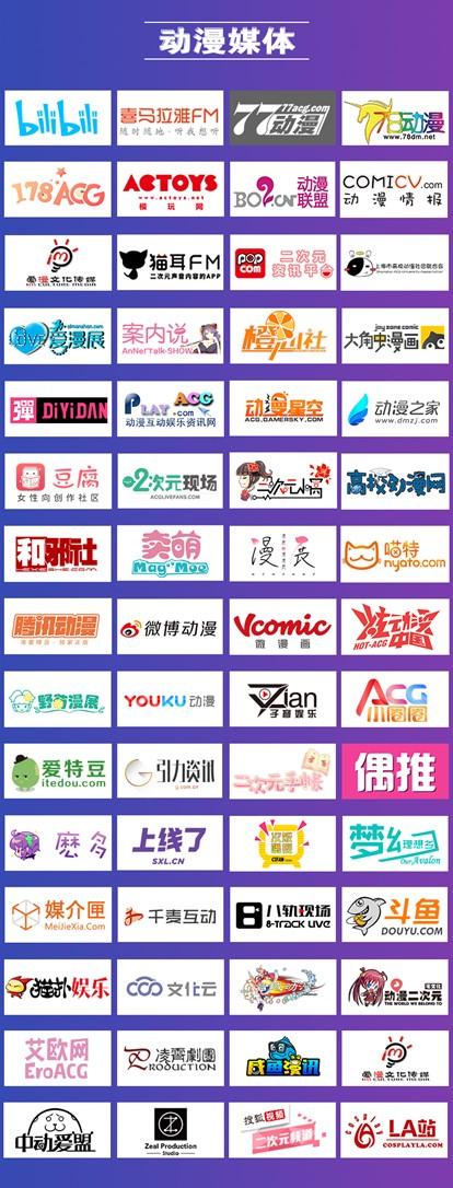 终极情报来袭啦!上海影视乐园cosplay影视乐园动漫节五一等你来嗨! 动漫资讯-第11张