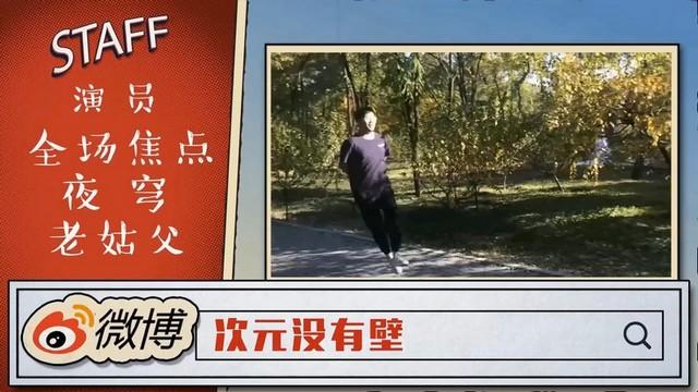 Snapshot_39.jpg
