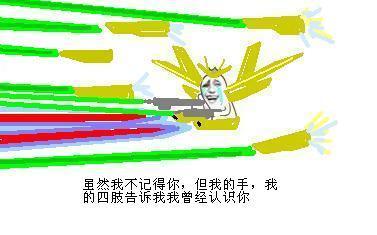 c67e139e20f6bfd494f8a80905d6e261_hd.jpg