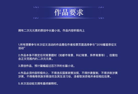 活动新闻图片Mon Jun 25 2018 14:31:55 GMT+0800 (中国标准时间)-2