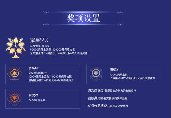 活动新闻图片Mon Jun 25 2018 14:31:55 GMT+0800 (中国标准时间)-4