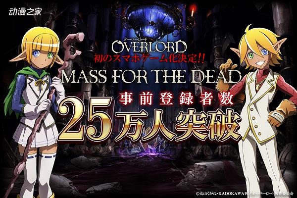 MASS-FOR-THE-DEAD.jpg