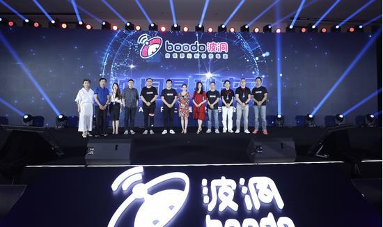 新濠app官网下载 2