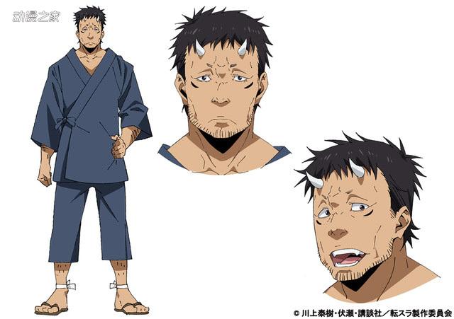 tensura_kurobe_fixw_640_hq.jpg