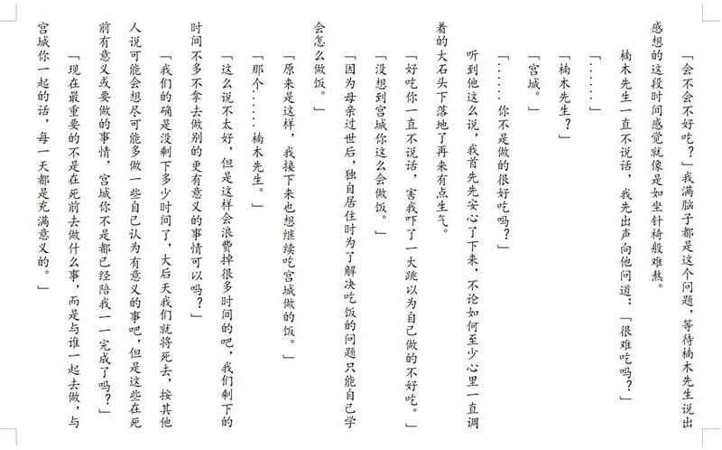 9_副本.jpg