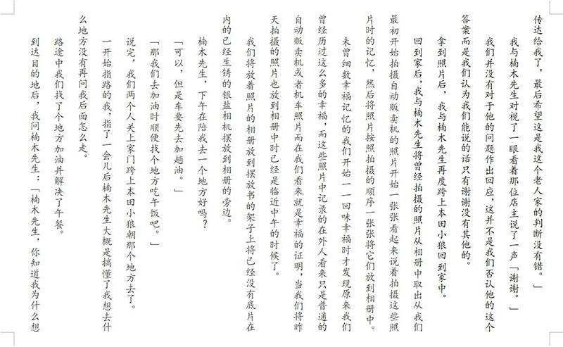 16_副本.jpg
