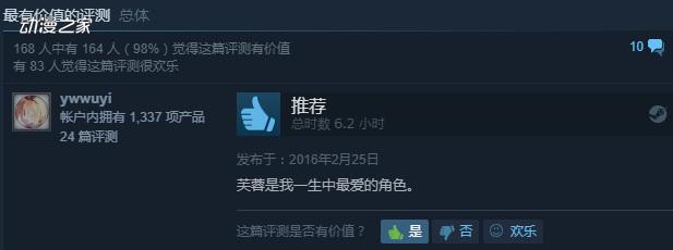 魔界战记Steam.jpg