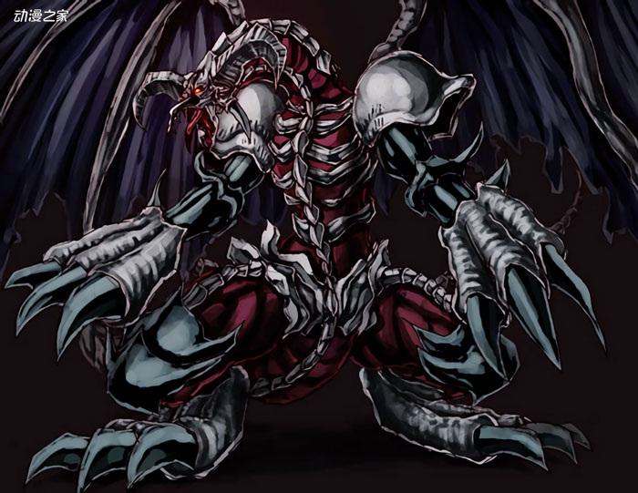 暗黑魔龙2.jpg
