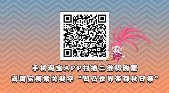 QQ截图20180919113334.png